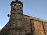 Софийския затвор
