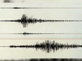 Земетресение от 5.2 по Рихтер разлюля Албания