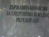 ДКЕВР