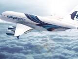 Picture: 3 млн. $ за информация за изчезналия самолет на