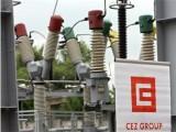Picture: ЧЕЗ остави хиляди столичани без ток