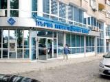 Picture: Официално изявление на Първа инвестиционна банка