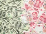 Picture: Нов корупционен скандал на високо ниво в Китай