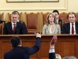 Разнебитеното българско правителство