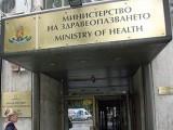 Picture: Остри критики към здравното министерство