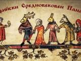 Picture: Продават копия на монети и ризници на първия средновековен базар в София