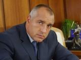 Picture: Бойко Борисов с план за изход от кризата с КТБ