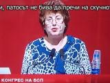 Picture: Смях! Октай Енимехмедов заспа с базука пред сцената на 48-ия конгрес на БСП