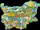 Picture: България ще бъде разделена на 9 туристически района