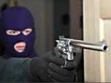 Въоръжен грабеж