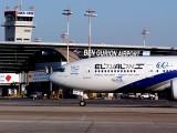 летище БЕН ГУРИОН