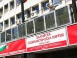 Picture: Червената партия избира нов лидер