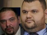 Picture: Една година прокуратурата крие присъствието на Пеевски в тефтерчето на Златанов