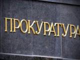 """Picture: Докладът за ДФ """"ЗЕМЕДЕЛИЕ"""" отива в прокуратурата"""