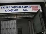 Picture: Софийската Топлофикация събра близо 100 млн. от абонатите си за стари дългове