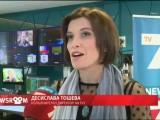 Picture: Шефката на ТВ7 е подала оставка?