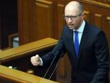 Picture: Украинският премиер подаде оставка