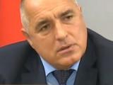 Picture: ГЕРБ няма да прави коалиция с никого