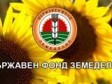 Picture: Фонд Земеделие с най – често сменяното ръководство