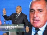 ГЕРБ представя водачите на листи