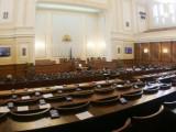заседание на 42-я парламент