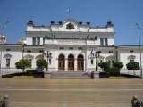 Picture: Представят споразумението, с което България получава 10 млрд евро безвъзмездно