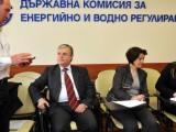 Picture: ДКЕВР с нов шеф и нов състав