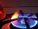 природен газ