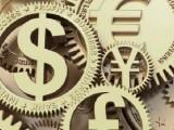 Picture: Рязък спад на чуждите инвестиции