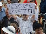 Picture: Вложители в КТБ излизат на голям национален протест в София тази вечер
