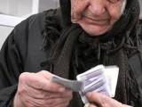 Picture: Всеки втори възрастен по света е без пенсия