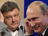 Picture: Киев: Путин и Порошенко постигнаха примирие