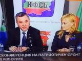 Picture: Шок: Поли Карастоянова, храчи по Борисов, но сега иска да му е министър на туризма