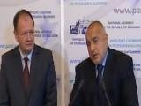 Борисов и Миков