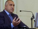 Picture: Бойко Борисов към КРИБ: Трябва да търсим общи правилни решения за държавата
