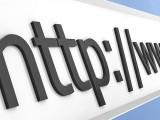 Закона за данък върху интернет