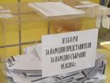 Picture: Окончателни резултати от вота във Варна