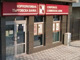 Picture: Парламентът отхвърли възможността за оздравяване на КТБ
