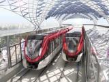 Picture: Строят първото метро в Рияд