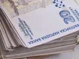 Picture: Липсват близо 2 милиарда от гаранционния фонд за влоговете