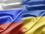 Русия и Украйна