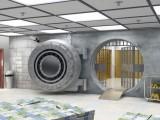 Банковата тайна пада в 51 страни