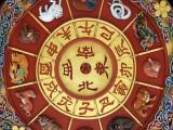 Китайските астролози с позитивни прогнози за 2015 година