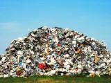 заводът за боклука на София в село Яна