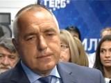 Picture: Очаква се Бойко Борисов да обяви ще има ли правителство