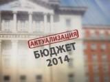 Picture: Актуализацията на бюджета ще е сред първите задачи на парламента