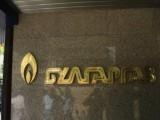Picture: Булгаргаз внася искане за по – високи цени на 11 декември