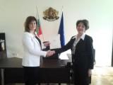 Picture: Новият областен управител на Перник Ирена Соколова встъпи в длъжност
