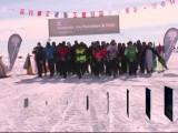 Picture: Маратон на Антарктида