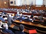 Актуализация на БЮДЖЕТ 2014 и промени в данъчните закони